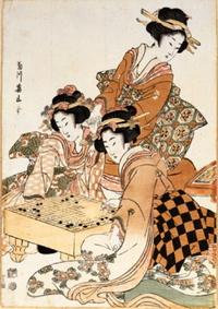 Гейши за игрой Го - одним из 4-х благородных искусств.