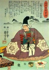 Японский генерал за гобаном в праздничном наряде.