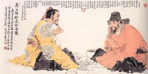 Турнир по Го (weiqi)