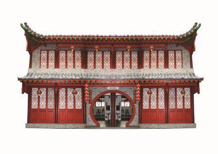Китайский павильон, в нем будет проходить мастер-класс по игре Вэйци.
