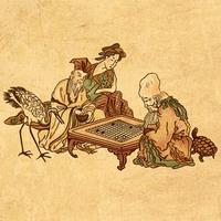Лао-цзы и Конфуций играют в Го, за их игрой наблюдает будда Авалокитешвара, гравюра 1800 года, современная обработка.